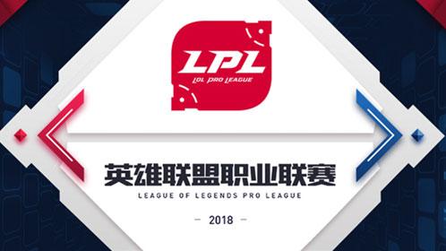 不一样的效果!如果CCTV5解说亚运会英雄联盟比赛项目_LPL职业联赛