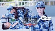 真正男子汉20161111