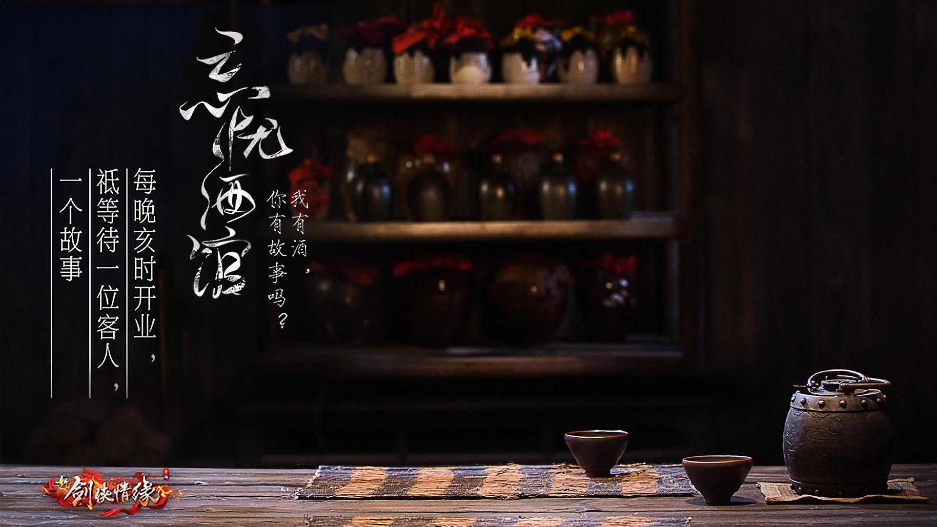 小电影在线看_忘忧酒馆第一季-踏歌行_电影_高清1080P在线观看_腾讯视频