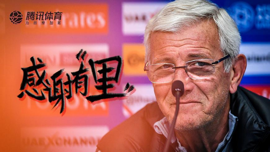 中国杯惨败威尔士成分水岭 高薪+理念不合难续约_国足