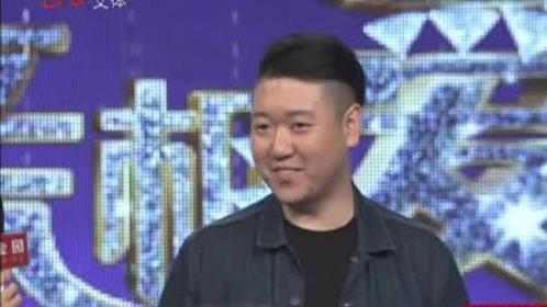 相亲相爱20171030 孟繁乐、宋霖牵手成功