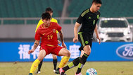 全场回放:U22国际足球锦标赛 国青vs墨西哥 下半场