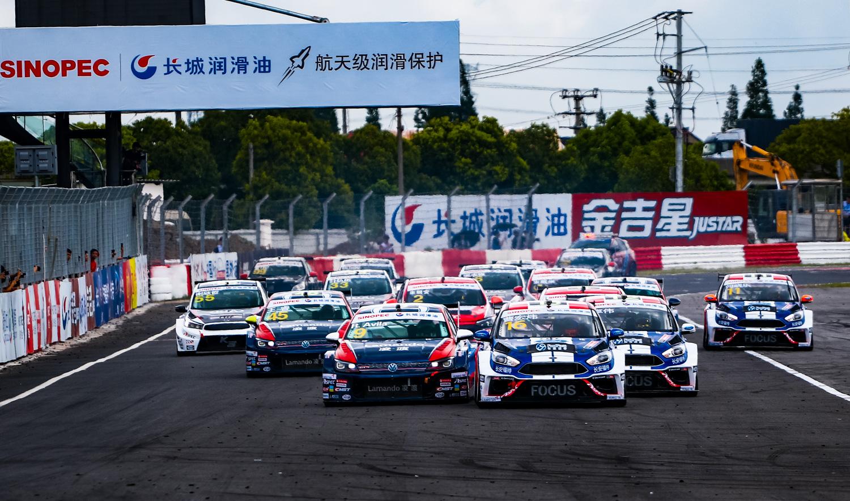 2018 CTCC佘山站中国杯冲刺赛集锦