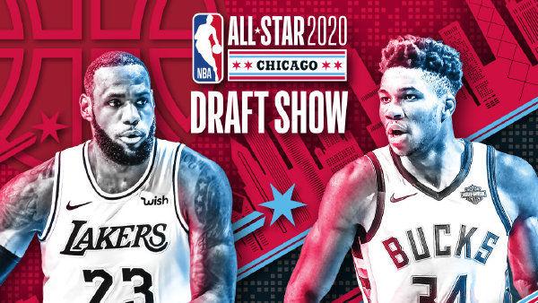 2020全明星选人仪式完整回顾 浓眉利拉德成詹皇首选字母配大帝_NBA全明星