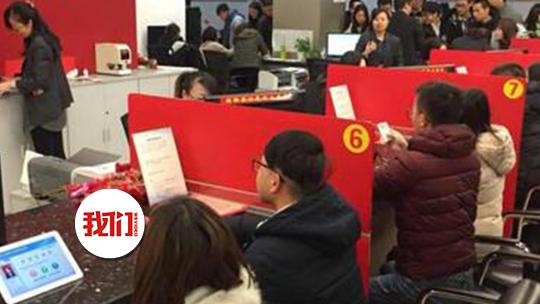 热点丨C罗直播为遭受新冠肺炎的中国祈祷:武磊是我朋友 期待再次到访中国_我们视频·热点