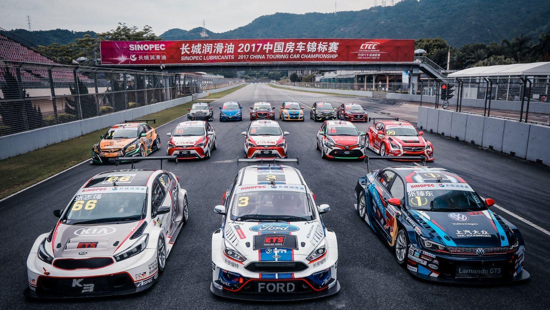 Max Racing Magazine 第31期 CTCC嘉定站中国杯&王柯霏专访_F1周才鸿