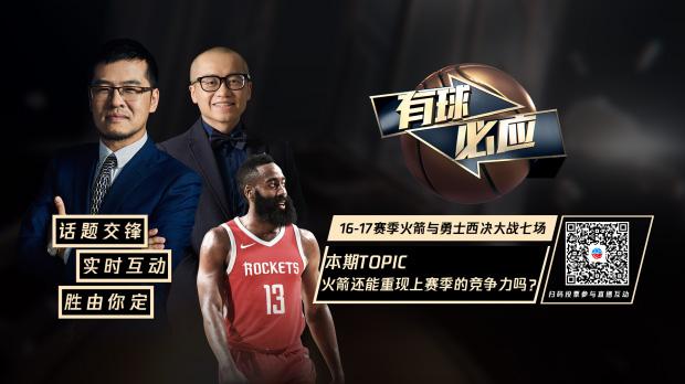 杨毅红榜球员:杜兰特连续三场比赛44分以上成现役最佳_全景NBA