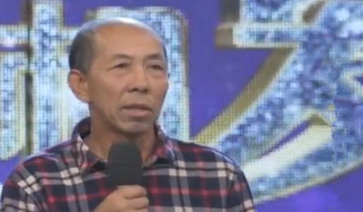 相亲相爱20171106 陈天维 范秀英牵手成功