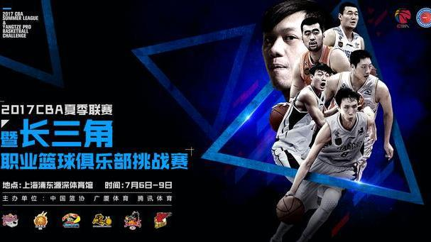 CBA长三角挑战赛篮板王:江苏肯帝亚吴冠希