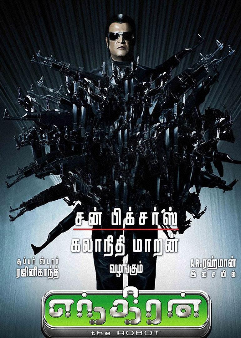 宝莱坞机器人之恋3_宝莱坞机器人之恋(Endhiran)-电影-腾讯视频