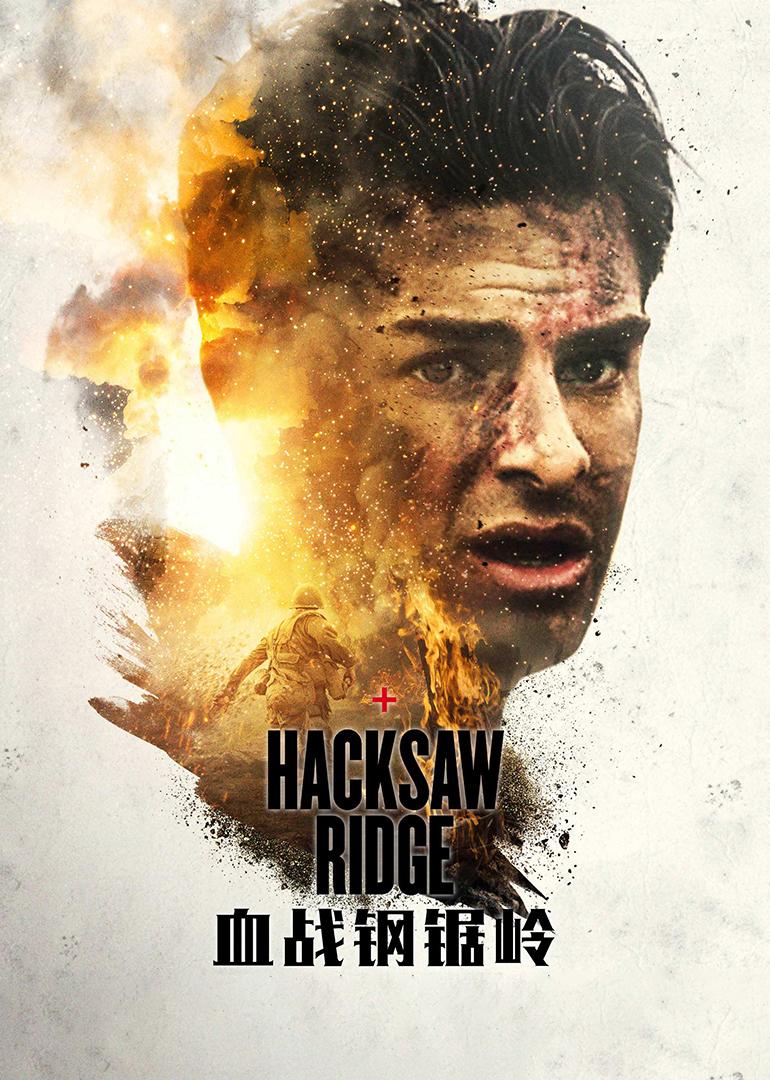 Hacksaw Ridge Free Full Movie Online Hacksaw Ridge Free Full Movie Online Hacksaw Ridge Watch