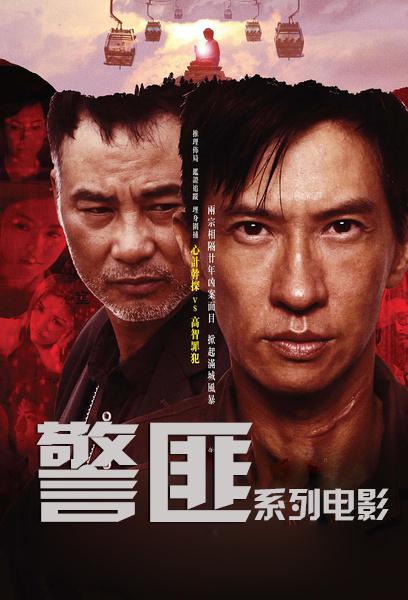 电影港_香港警匪经典大片 夺命金 - 电影 - 高清在线观看