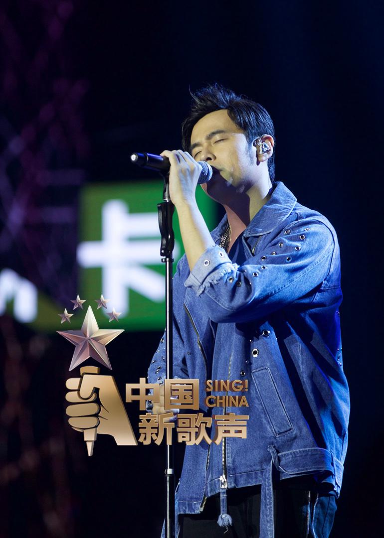 中国新歌声香港演唱会