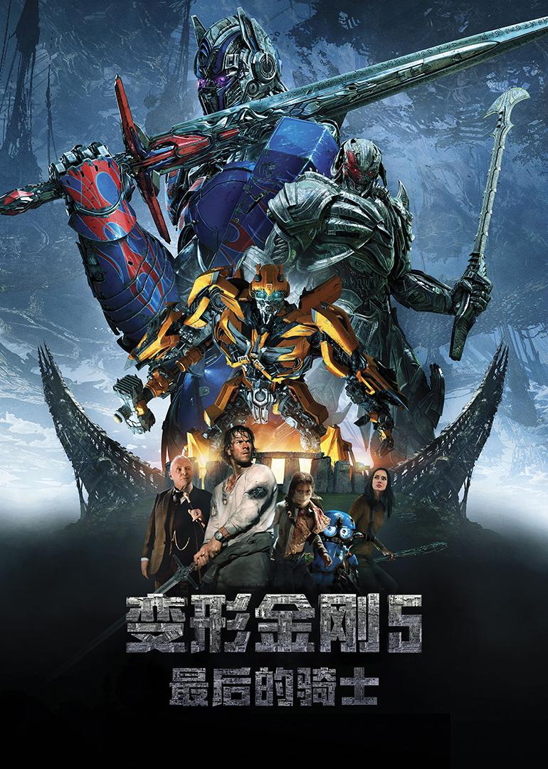 Transformers 3  Film 2011  FILMSTARTSde