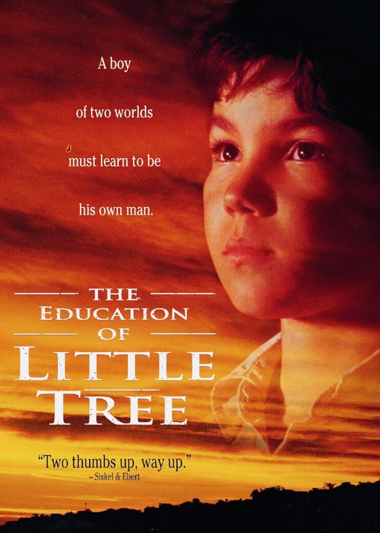 小樹的故事