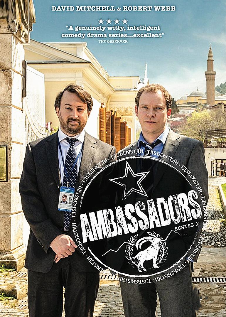 大使 第1季