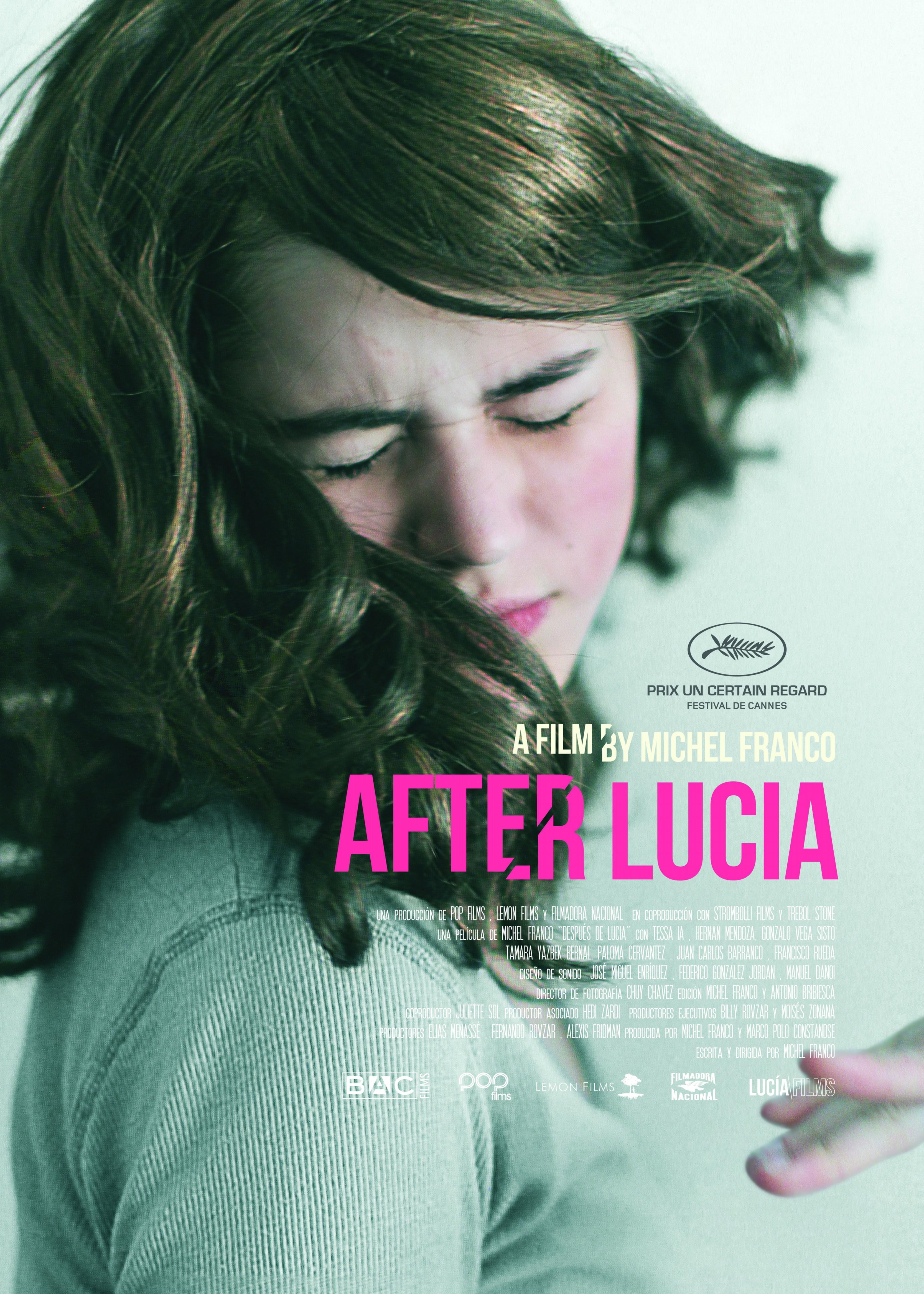露西亚之后
