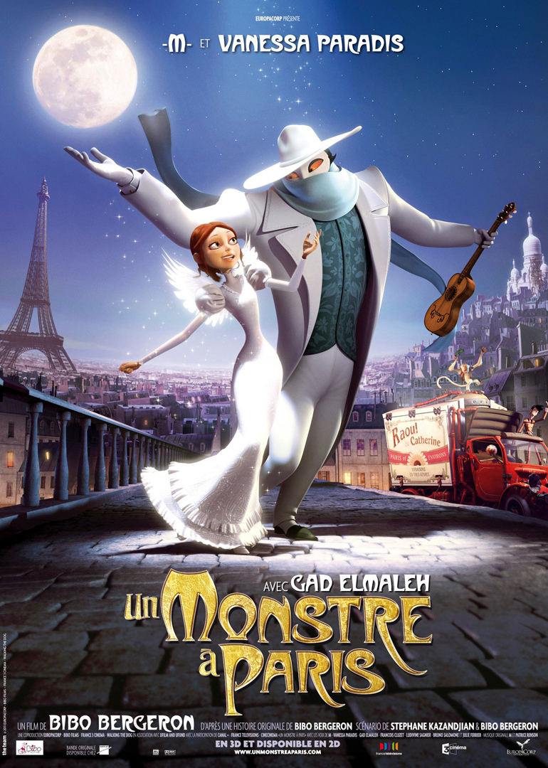 怪物在巴黎