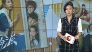 """《掃毒2》:劉德華、古天樂開啟""""雌雄對決""""_文娛新天地"""