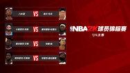 【回放】贝弗利vs艾顿第二场 艾顿用太阳队连中神仙球对贝弗利说垃圾话_NBA2k
