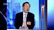 上海如何加快建设国际科创中心? 张兆安代表:将崇明纳入自贸区绿色发展功能区