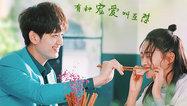 极光之恋[DVD版]_01